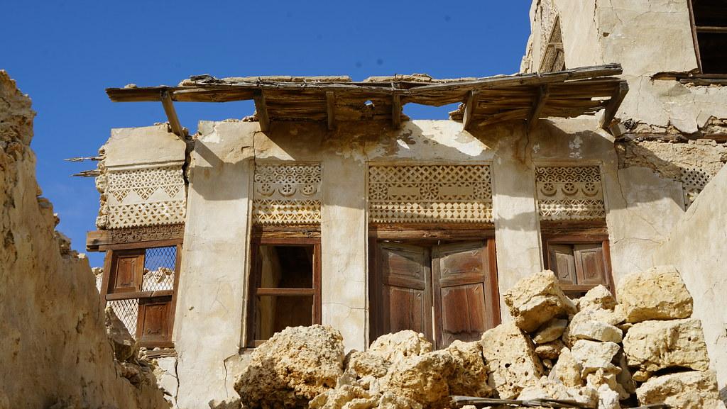 HOUSE OF RAFFAI'